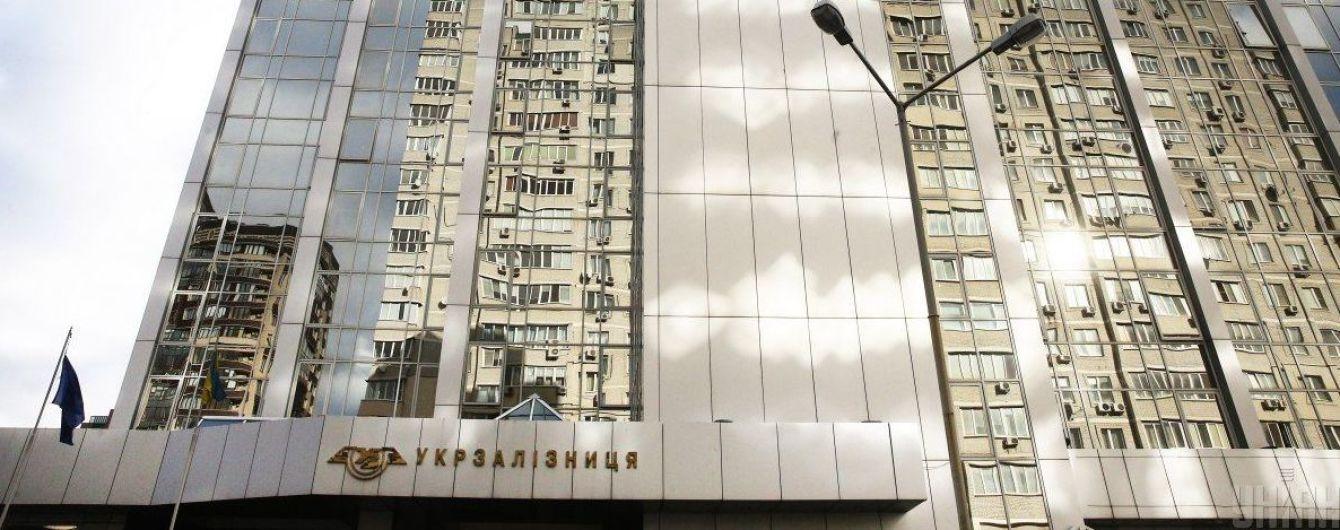"""""""Укрзалізниця"""" відповіла Гончаруку на звинувачення у """"дикій корупції"""""""