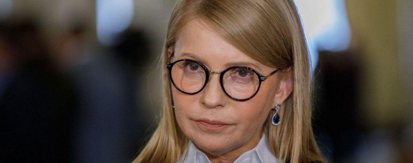 Тимошенко видужала від коронавірусу