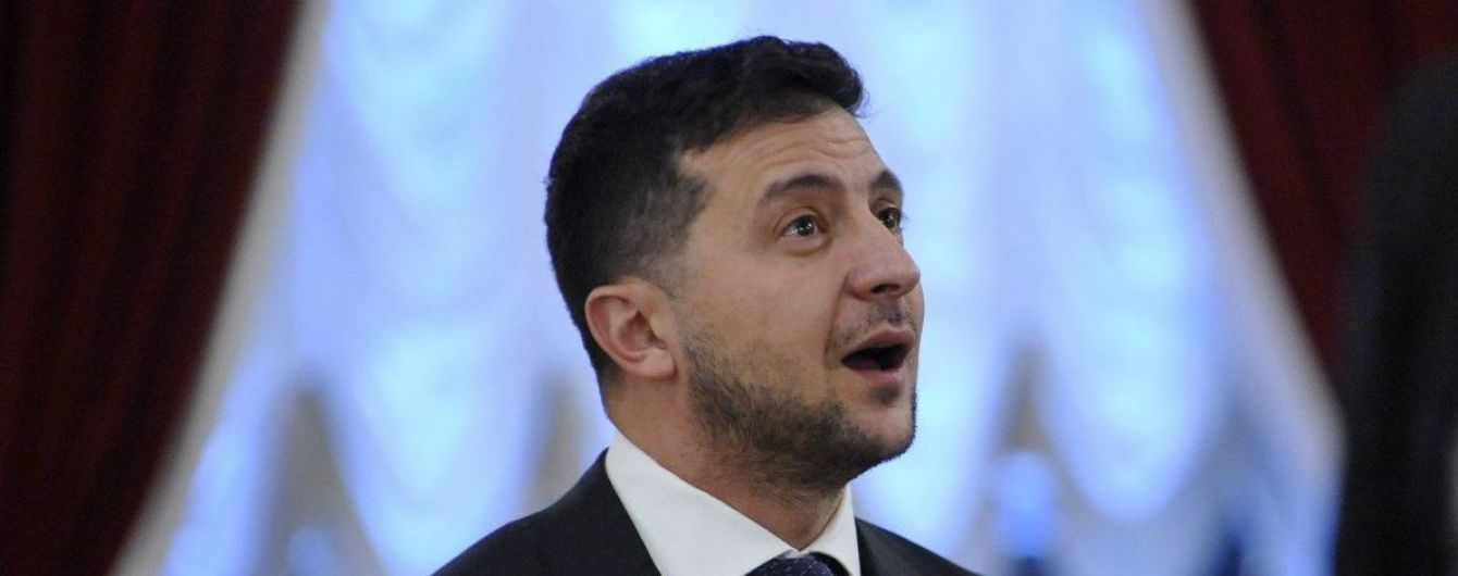 Зеленский подписал закон о наказании за незаконное обогащение