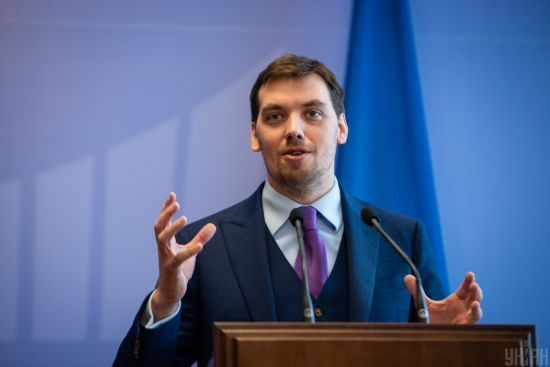 Україна не проводить переговори з Росією щодо прямих постачань газу - Гончарук