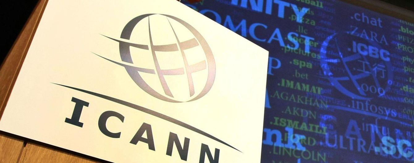 ICANN-аккредитация: кому это нужно и почему это важно для хостинг-провайдера?