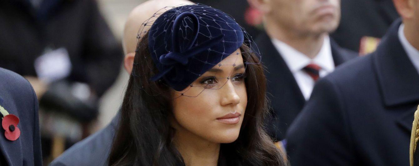 Меган подала позов на найвідоміші британські таблоїди