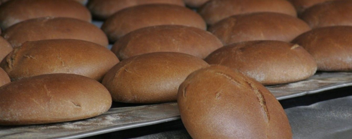 У Києві в 200 точках продаватимуть хліб для пільговиків зі знижкою до 70%
