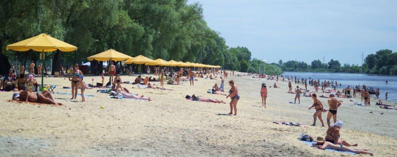 Минздрав разрешит открыть пляжный сезон в Украине