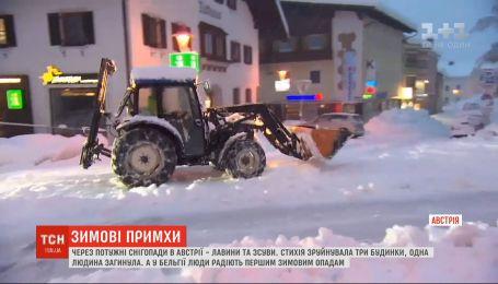 Сніговий колапс в Австрії і Бельгії: рятувальники попереджають про загрозу нових лавин