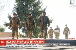 Один військовий загинув, ще один зазнав опіків внаслідок пожежі у військовій частині на Львівщині