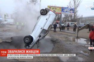В России на парковке у супермаркета буквально живьем сварились два человека