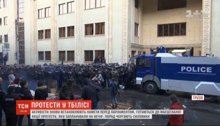 Активисты не сдаются: в Грузии готовятся к масштабной акции протеста
