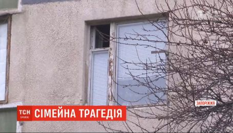 У багатоповерхівці Запоріжжя вбитою знайшли цілу родину