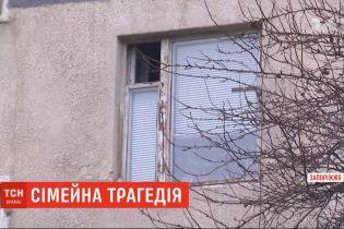 В многоэтажке Запорожья убитой нашли целую семью