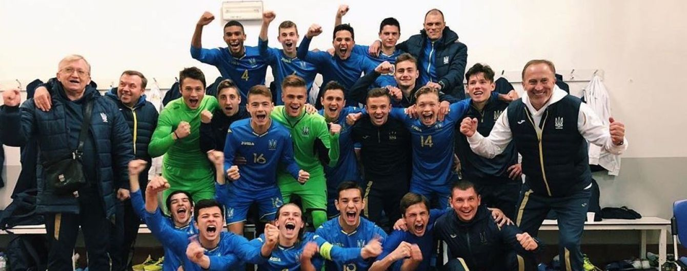 Сборная Украины с первого места вышла в элит-раунда отбора Евро-2020