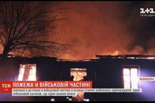 В воинской части на Львовщине в пожаре погиб один офицер, другой попал в реанимацию