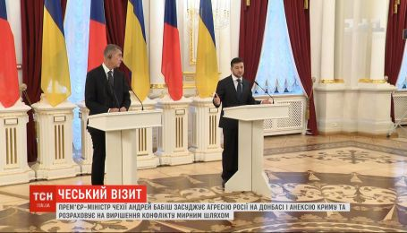 Чехія засуджує агресію Росії на Донбасі і анексію Криму