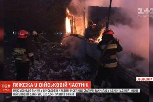 Через смертельну пожежу у військовій частині на Львівщині відкрили кримінальне провадження