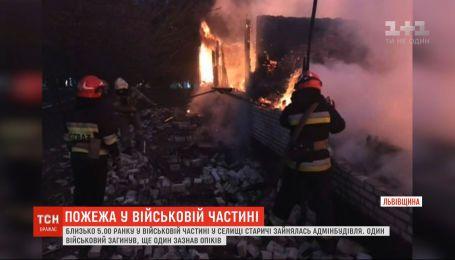 04-частина.mp4Из-за смертельного пожара в воинской части на Львовщине открыли уголовное производство