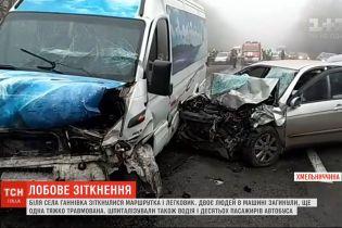 Смертельная авария в Хмельницкой области: лоб в лоб столкнулись маршрутка и легковушка