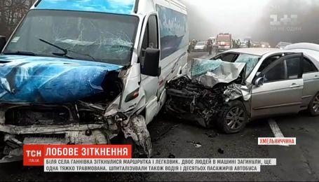Смертельна аварія на Хмельниччині: лобом у лоб зіткнулись маршрутка та легковик