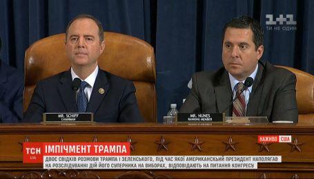 Двоє свідків розмови Трампа та Зеленського у прямому ефірі відповідають на питання конгресменів