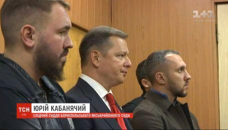 Суд відпустив Олега Ляшка на поруки
