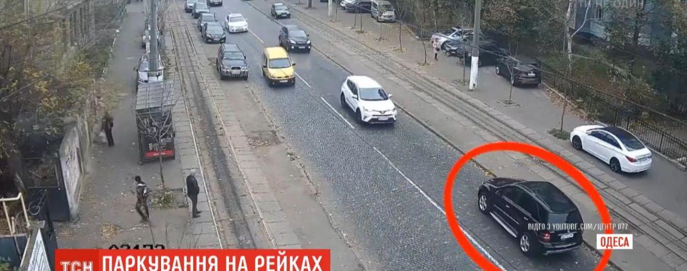 Камеры в Одессе зафиксировали новую героиню парковки: она выехала на встречку, а потом бросила авто на рельсах