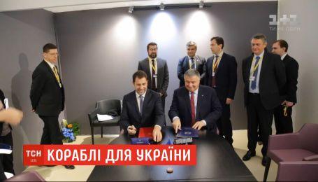 Для українських прикордонників планують закупити 20 сучасних великих катерів
