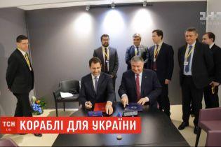Для украинских пограничников планируют закупить 20 современных больших катеров