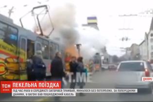 В Днепре горел трамвай с пассажирами