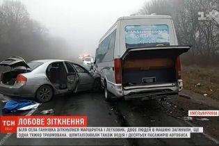 Двоє людей загинули у моторошній аварії маршрутки і легковика на Хмельниччині