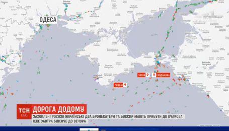 В порту Очакова сподіваються зустріти буксир та два бронекатери, захоплені Росією в Керченській протоці