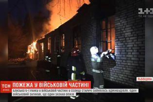 Один офицер погиб, еще один получил ожоги в результате пожара в воинской части на Львовщине