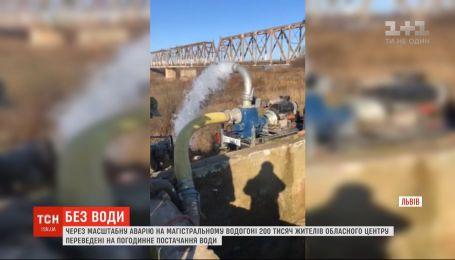 Через масштабну аварію на магістральному водогоні львів'ян перевели на погодинне постачання води