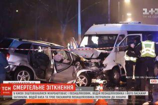 У Києві лоб у лоб зіткнулися мікроавтобус та позашляховик, є загиблі