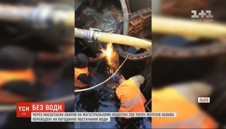 Львів'ян перевели на погодинну подачу води через масштабну аварію на водогоні