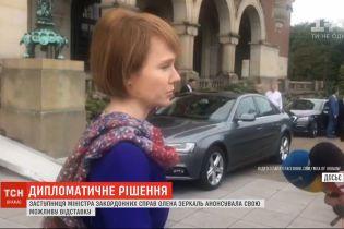 Заступниця голови МЗС Олена Зеркаль анонсувала свою можливу відставку