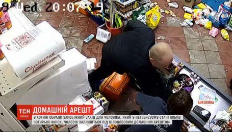 На Буковине избрали меру пресечения мужчине, который избил среди бела дня четырех женщин