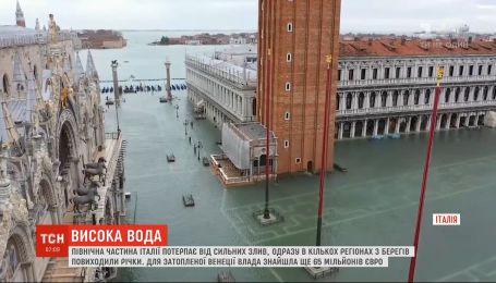 Італійський уряд виділив 65 мільйонів євро для відновлення Венеції після паводків