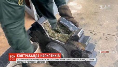 В аэропорту на севере Колумбии пограничники обнаружили коноплю в металлической шестерне