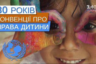 День прав ребенка: почему важно слышать потребности молодых граждан