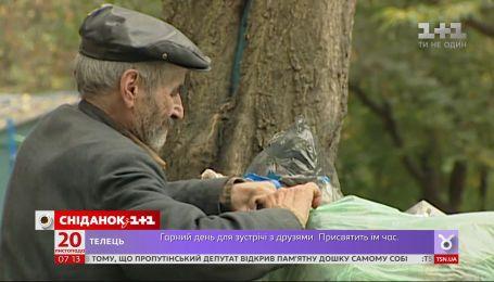 Кабмин одобрил законопроект о борьбе с бедностью - Экономические новости
