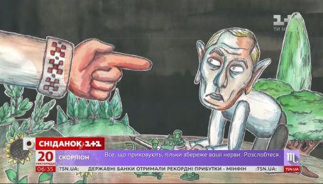 История Украины от Большого взрыва до наших дней: ТНМК удивили новым клипом