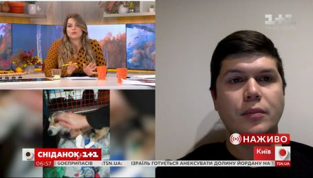 Зоозащитник Александр Тодорчук комментирует инцидент с собакой в Хмельницком