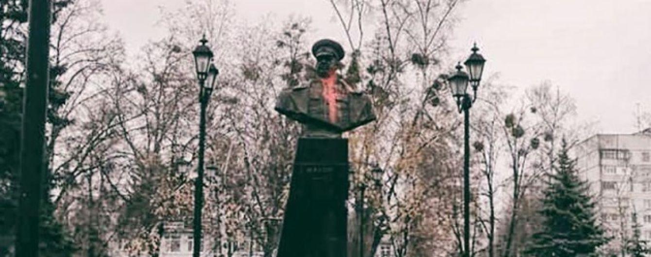 В Харькове бюст Жукова облили красной краской