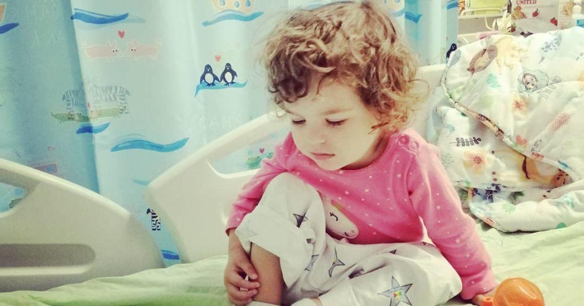 Негайної допомоги потребує 2-річна Полінка
