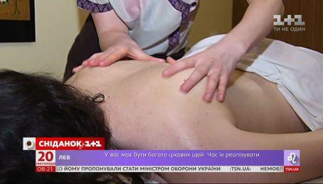 На що звертати увагу при виборі масажиста