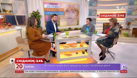 Правозахисники Лотта Сільвандер та Микита Копильцов про дотримання прав дітей в Україні та світі