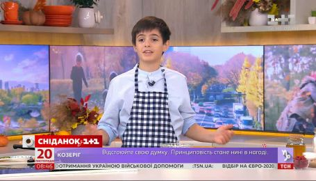 """Дети в прямом эфире: как маленькие ведущие """"Сніданку"""" справились со """"взрослым"""" эфиром"""