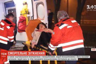 У Києві внаслідок ДТП загинули двоє людей, ще восьмеро постраждали