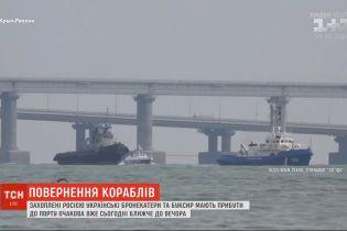 Кораблі, які Росія повернула за рік після їхнього захоплення, увійшли в територіальні води України