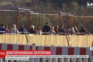 В Станице Луганской открывают отстроенный пешеходный мост
