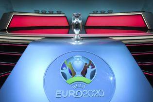 Правила посещения стадионов на Евро-2020: что нужно знать болельщикам сборной Украины